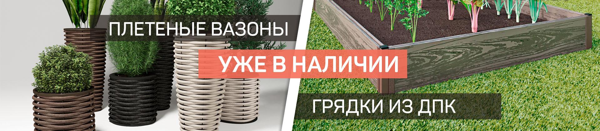 slide-09-3